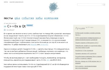 http://habrahabr.ru/post/120127/