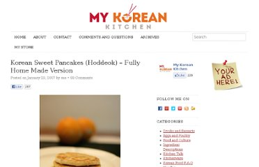 http://mykoreankitchen.com/2007/01/29/korean-sweet-pancakes-hoddeok-fully-home-made-version/