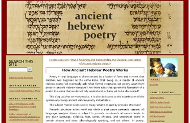 http://ancienthebrewpoetry.typepad.com/ancient_hebrew_poetry/2005/04/how_ancient_heb.html