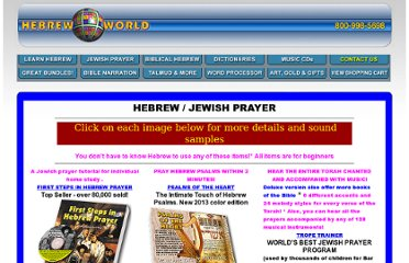 http://www.hebrewworld.com/PRAYER.html