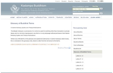 http://kadampa.org/en/reference/glossary-of-buddhist-terms