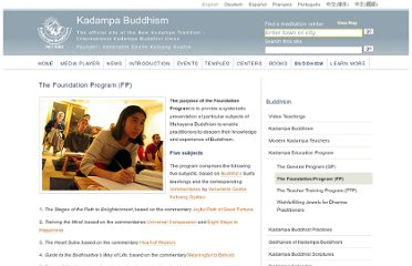 http://kadampa.org/en/buddhism/foundation-program
