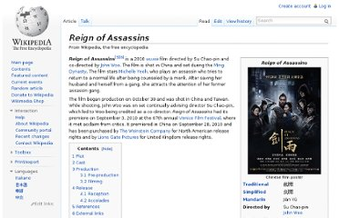 http://en.wikipedia.org/wiki/Reign_of_Assassins