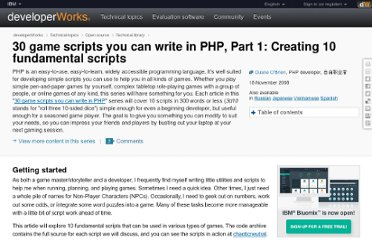 http://www.ibm.com/developerworks/opensource/library/os-php-gamescripts1/index.html/