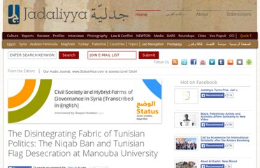 http://www.jadaliyya.com/pages/index/5037/the-disintegrating-fabric-of-tunisian-politics_thehttp://www.jadaliyya.com/pages/index/5037/the-disintegrating-fabric-of-tunisian-politics_the