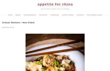 http://appetiteforchina.com/recipes/sichuan-wontons-chinese-new-year-recipe-ideas/