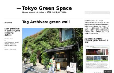 http://tokyogreenspace.com/tag/green-wall/