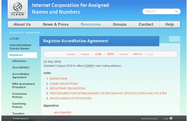 http://www.icann.org/en/resources/registrars/raa/ra-agreement-21may09-en.htm