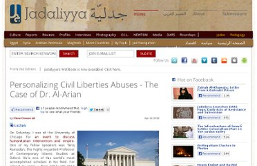 http://www.jadaliyya.com/pages/index/5102/personalizing-civil-liberties-abuses_-the-case-of-