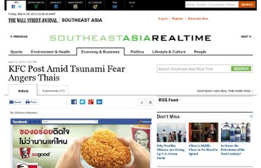 http://blogs.wsj.com/searealtime/2012/04/12/kfc-post-amid-tsunami-fear-angers-thais/