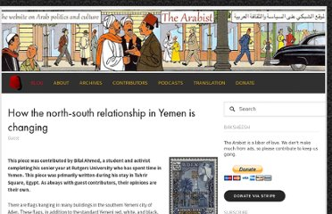http://www.arabist.net/blog/2012/4/18/how-the-north-south-relationship-in-yemen-is-changing.html