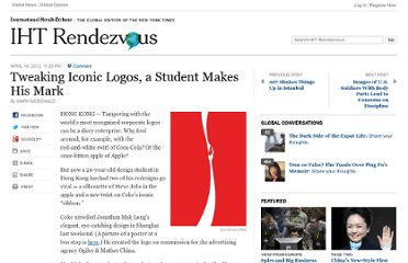 http://rendezvous.blogs.nytimes.com/2012/04/18/tweaking-iconic-logos-a-student-makes-his-mark/