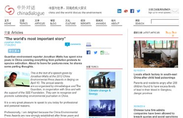 http://www.chinadialogue.net/article/show/single/en/4876--The-world-s-most-important-story