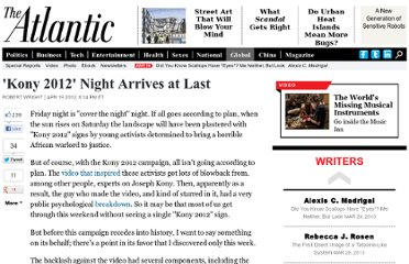 http://www.theatlantic.com/international/archive/2012/04/kony-2012-night-arrives-at-last/256149/