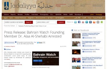 http://www.jadaliyya.com/pages/index/5196/press-release_bahrain-watch-founding-member-dr.-al