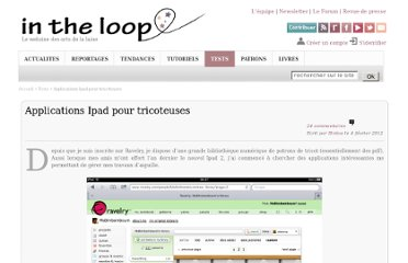 http://intheloop.fr/tests/applications-sur-ipad-pour-tricoteuses/