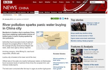 http://www.bbc.co.uk/news/world-asia-china-16736738