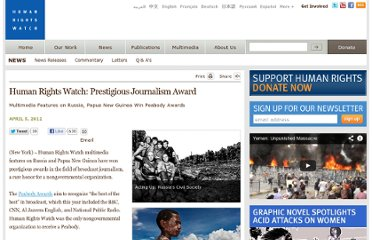 http://www.hrw.org/news/2012/04/05/human-rights-watch-prestigious-journalism-award