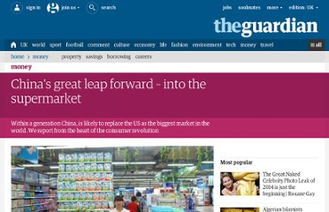 http://www.guardian.co.uk/money/2012/apr/27/china-biggest-market-world