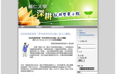 http://www.teachers.fju.edu.tw/epapers/index.php?option=com_content&task=view&id=291&Itemid=292