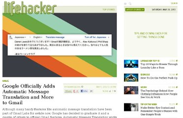 http://lifehacker.com/5906734/google-officially-adds-automatic-message-translation-and-more-to-gmail