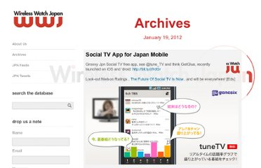 http://wirelesswatch.jp/2012/01/19/social-tv-app-for-japan-mobile/
