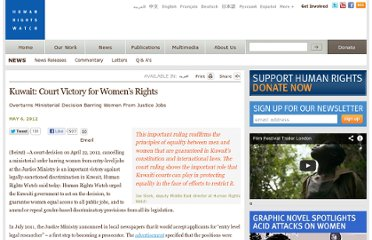 http://www.hrw.org/news/2012/05/06/kuwait-court-victory-women-s-rights