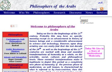 http://www.arabphilosophers.com/English/welcome.htm