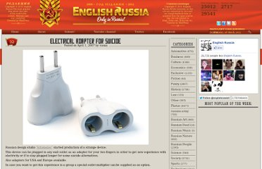 http://englishrussia.com/2007/04/01/electrical-adapter-for-suicide/