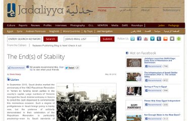 http://www.jadaliyya.com/pages/index/5440/the-end(s)-of-stability