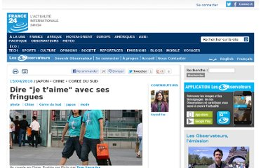 http://observers.france24.com/fr/content/20100415-aimer-fringues-mode-habits-couples-homme-femme-coree-japon-chine