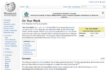 http://en.wikipedia.org/wiki/On_Your_Mark