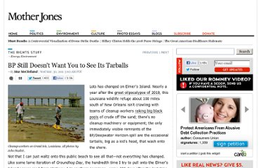 http://www.motherjones.com/rights-stuff/2011/03/BP-oil-tarballs-louisiana
