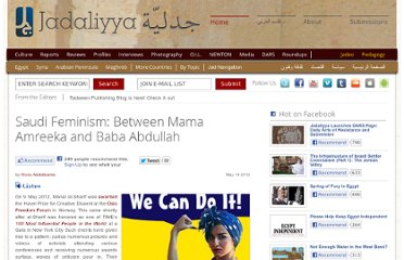http://www.jadaliyya.com/pages/index/5516/saudi-feminism_between-mama-amreeka-and-baba-abdul
