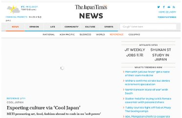http://www.japantimes.co.jp/text/nn20120515i1.html