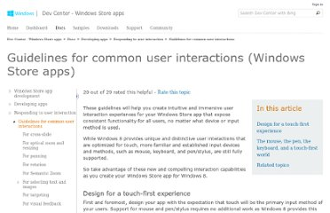http://msdn.microsoft.com/en-us/library/windows/apps/hh465370.aspx