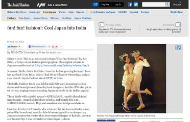http://ajw.asahi.com/article/cool_japan/culture/AJ201205090048