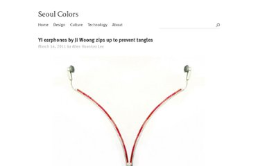 http://seoulcolors.com/2011/03/yi-earphones-by-ji-woong-zips-up-to-prevent-tangles/