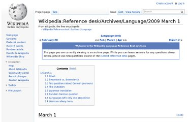 http://en.wikipedia.org/wiki/Wikipedia:Reference_desk/Archives/Language/2009_March_1#Languages_with_only_one_preposition