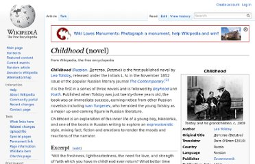 http://en.wikipedia.org/wiki/Childhood_%28novel%29