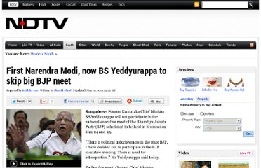 http://www.ndtv.com/article/south/first-narendra-modi-now-bs-yeddyurappa-to-skip-big-bjp-meet-213002