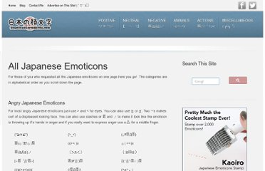 http://www.japaneseemoticons.net/all-japanese-emoticons/