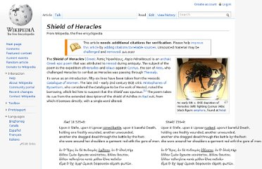 http://en.wikipedia.org/wiki/Shield_of_Heracles