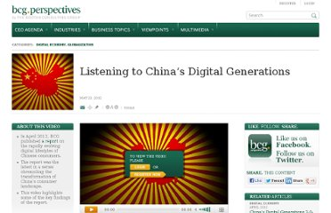https://www.bcgperspectives.com/content/videos/digital_economy_globalization_listening_to_chinas_digital_generations/