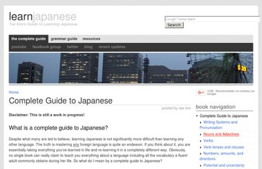 http://www.guidetojapanese.org/learn/complete