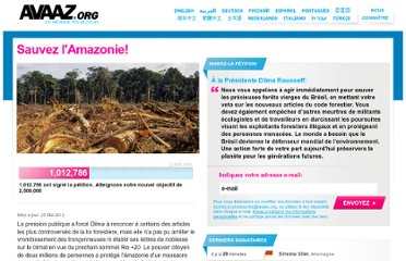 http://www.avaaz.org/fr/veto_dilma_global_final_push_fr/