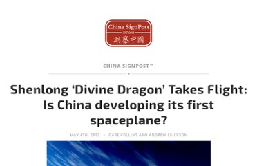 http://www.chinasignpost.com/2012/05/shenlong-divine-dragon-takes-flight-is-china-developing-its-first-spaceplane/