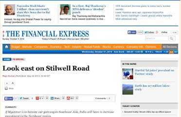 http://www.financialexpress.com/news/look-east-on-stilwell-road/953202/0
