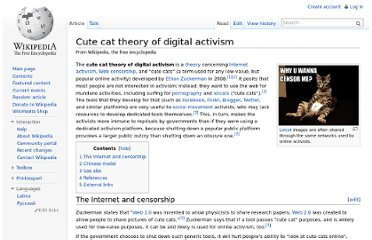 http://en.wikipedia.org/wiki/Cute_cat_theory_of_digital_activism