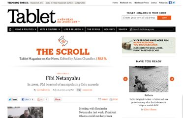 http://www.tabletmag.com/scroll/39692/fibi-netanyahu